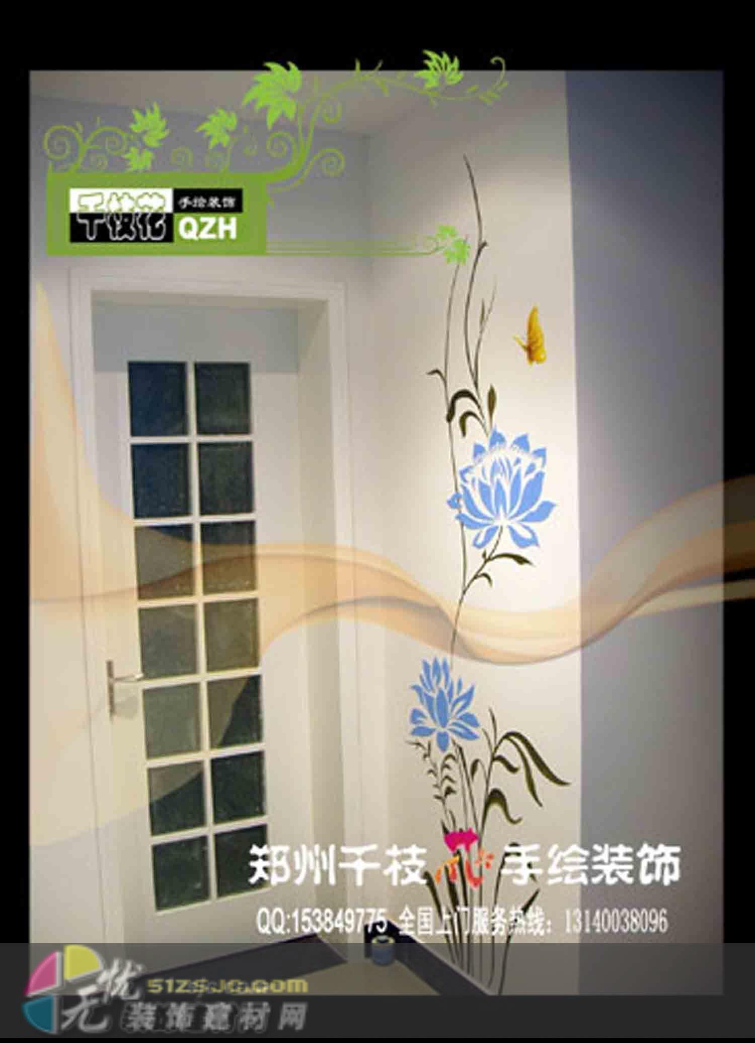端景 郑州千枝花手绘装饰作品 家居设计图库 效果图,实景图,样板