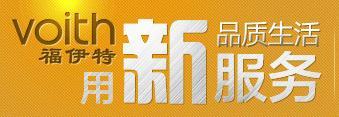 上海沐特电器有限公司成都办事处